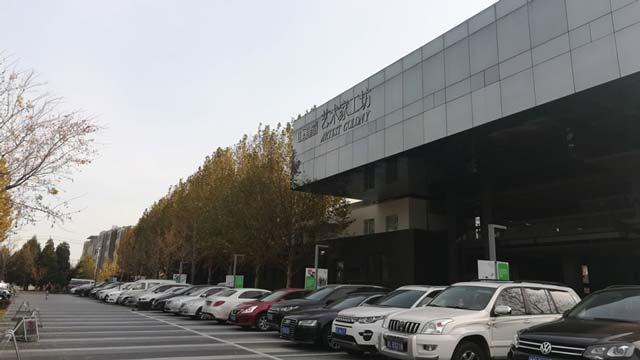 在北京中間藝術區都能玩什么?看電影,看畫展,看演出,聽音樂會,一站全齊!