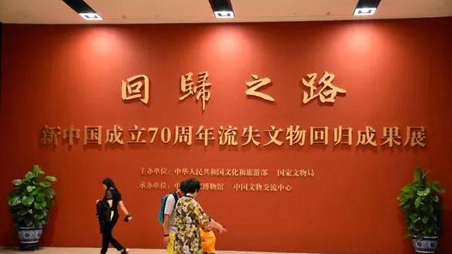重磅回歸!600余件文物參展!北京這個展覽不容錯過!重點還免費!