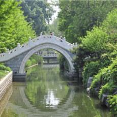 菖蒲河公园