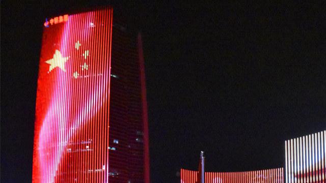熱血沸騰!美爆天際的國慶燈光秀來了!每晚6點北京霸屏!