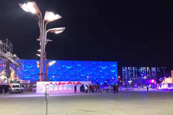 相约2022冰雪文化节正式启动