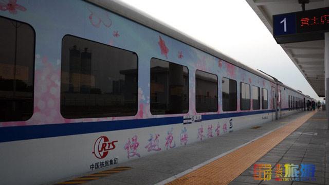 慢越花海·珠链古镇——乘着火车游京郊,无限美景尽收眼底