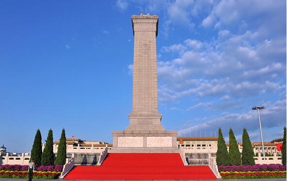 古都文化之中轴线之二:人民英雄纪念碑