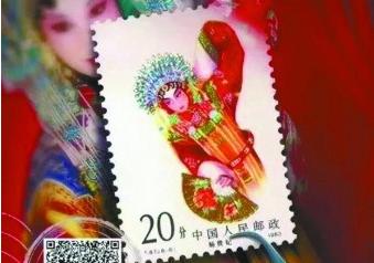 2020年郵票預訂啟動