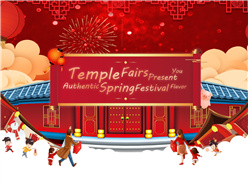 Temple Fairs Present You Authentic Spring Festival Flavor