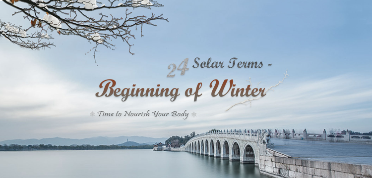 24 Solar Terms - Beginning of Winter