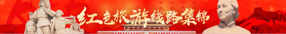 红色澳门葡京赌城