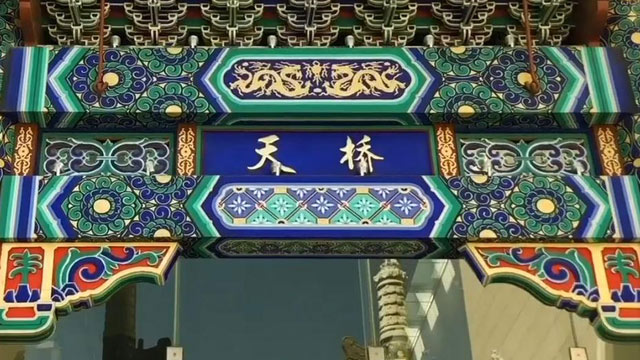 """""""秀北京""""推出旅游演艺微电影《""""秀""""在北京等你》"""