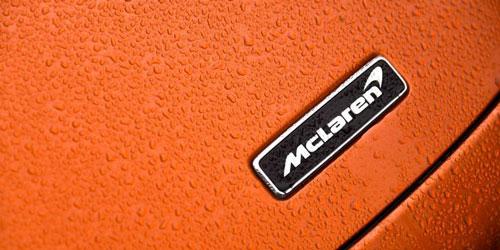 迈凯伦表示无意制造SUV