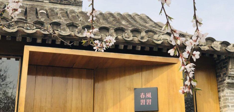 劉若英竟然在北京市中心,建了一座真正的世外桃源,來的人都驚呆了!