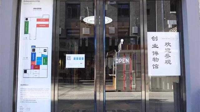 门票随喜,不给也行!这个记录中国IT发展的博物馆,任性!
