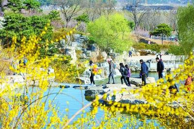 第七屆北京森林文化節開幕