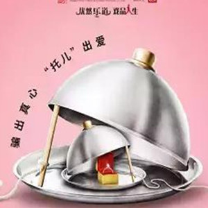 本周北京演出推薦(09.23-09.29)