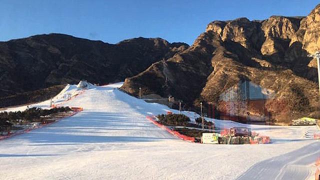北京京郊石京龙滑雪场