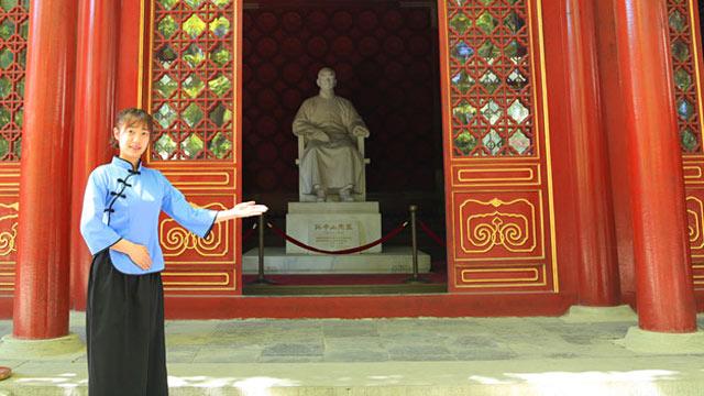 專訪香山公園講解員陳思:愛學習的90后令人刮目相看