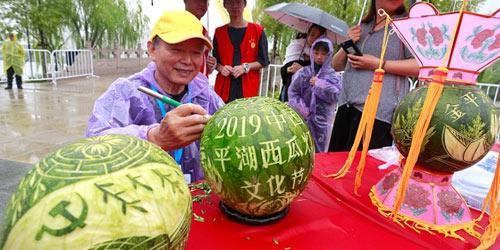 浙江平湖西瓜灯文化节:吃瓜雕瓜赏瓜灯