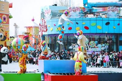 国际时尚文化节欢乐谷开幕