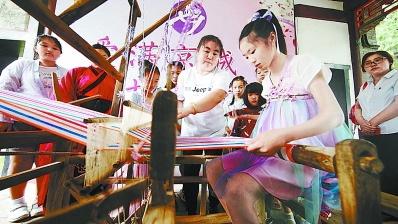 香山公园推出七夕文化周活动