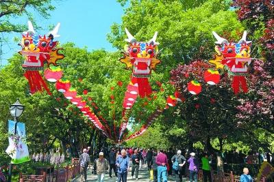 陶然亭公园举办风筝节