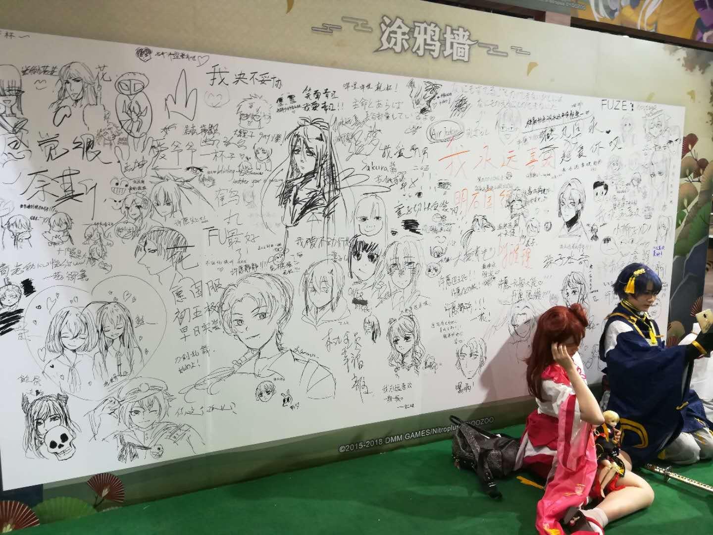 IDO动漫展涂鸦墙受欢迎