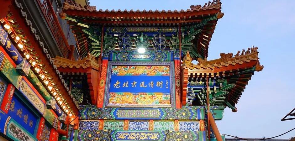 朋友圈别人炫玩炫吃十有八九是在北京这6个地方!