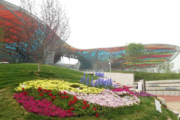 北京世园会盛大开园