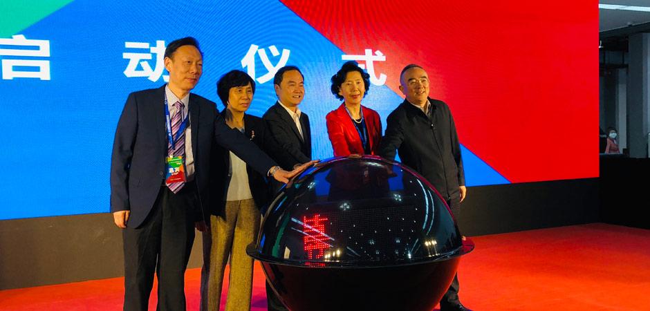 2018第七届澳门葡京赌场国际旅商会今日盛大开幕!