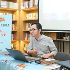 """2019北京国际青年旅游季""""书香北京""""主题活动"""