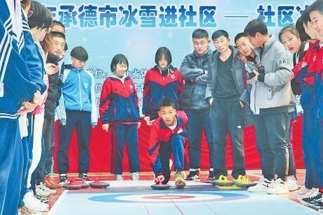 """承德:讓冰雪運動""""金字招牌""""更亮"""