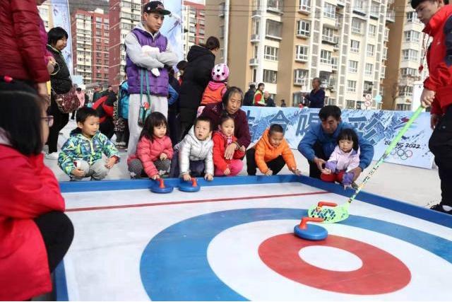 京城第六屆市民快樂冰雪季啟動
