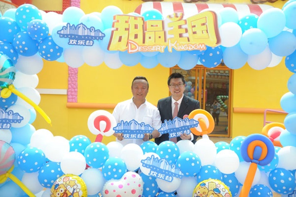 北京欢乐谷发布四期?甜品王国 开启沉浸式文化旅游新时代
