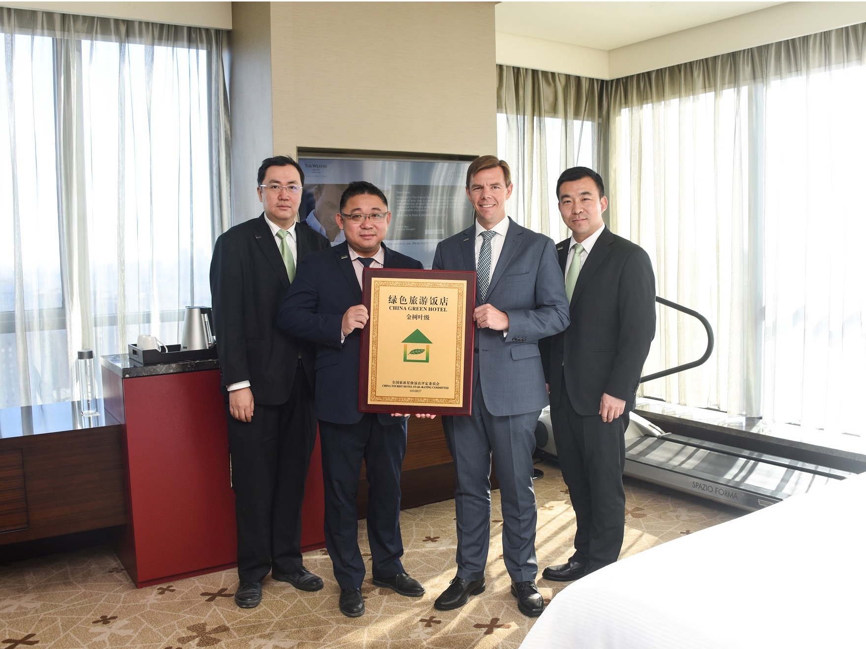 "The Westin BeijingChaoyanghas been designatedasa ""China GreenHotel – Gold Leaf Level"""