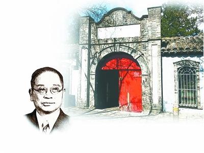 戏剧家欧阳予倩,在张自忠路五号的十三年
