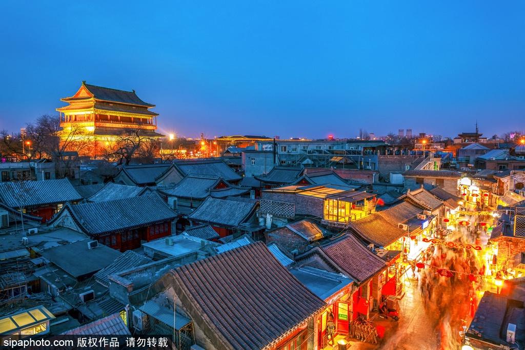 Conoce el encanto de Beijing