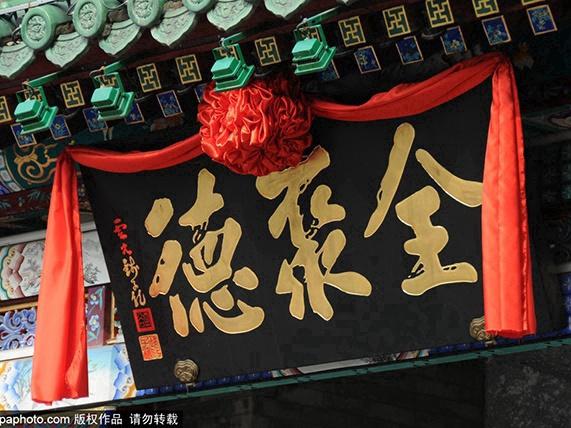 北京必吃美食:烤鸭