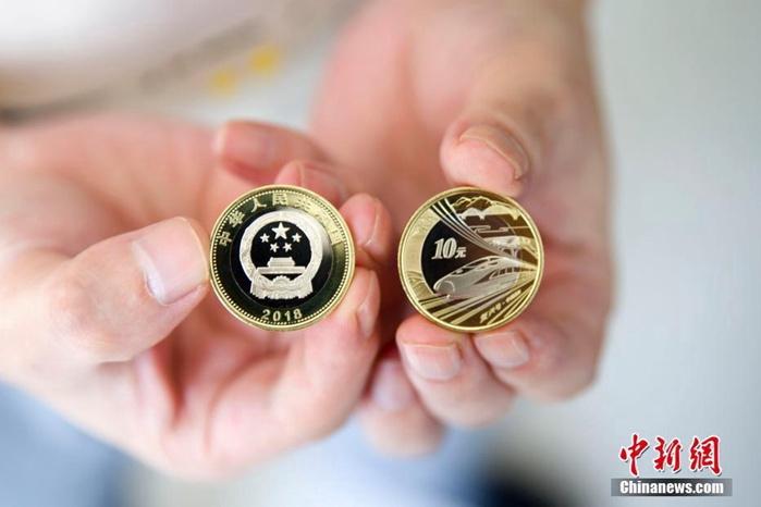 중국 고속철 기념주화 공식 발행