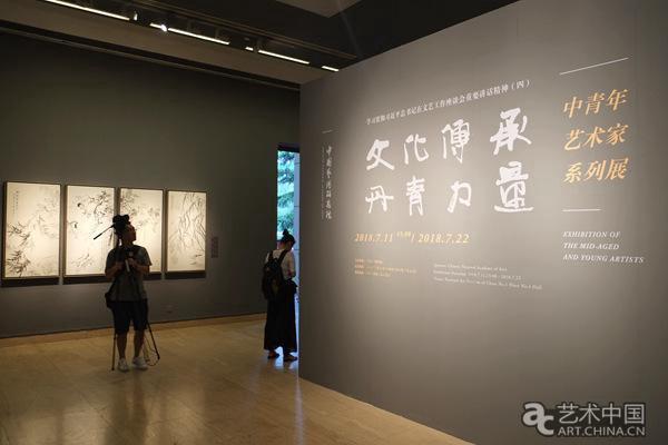 """阴澍雨作品展亮相中国美术馆 回到精神的""""故园"""""""