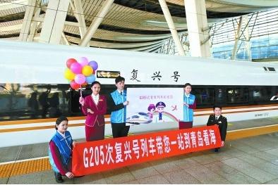 副中心線延至北京西站