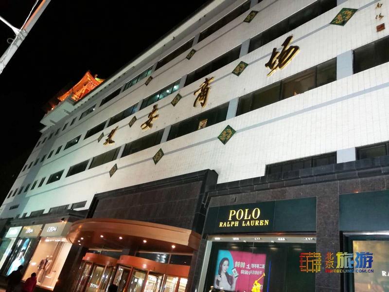 中關村商圈:雙安商場