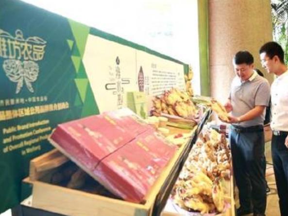 潍坊构建特色鲜明农产品品牌矩阵