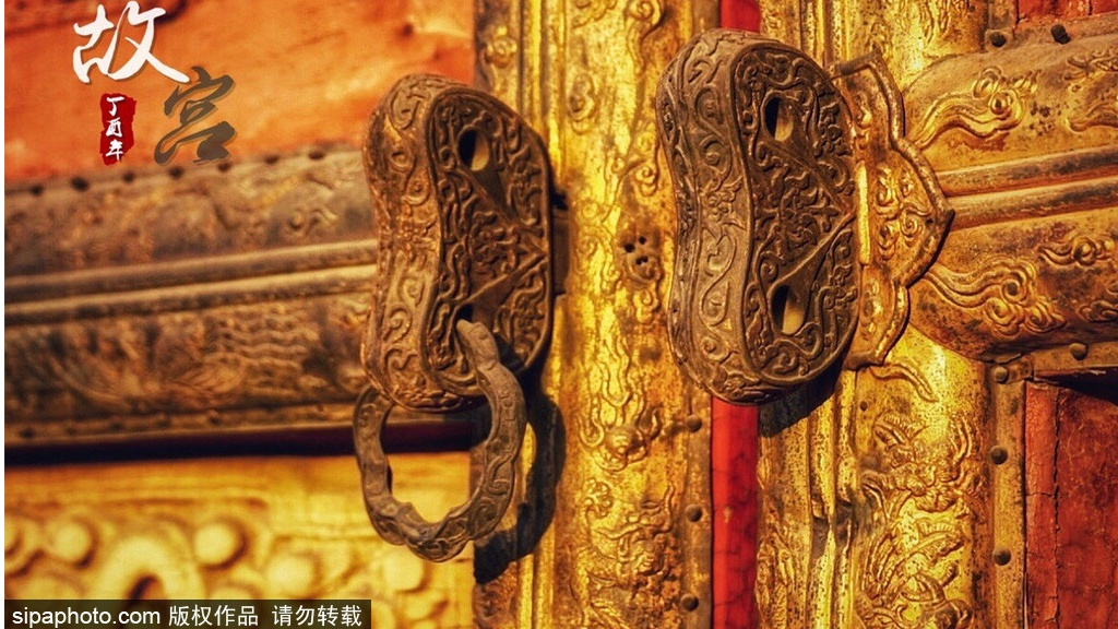 Palace Museum to launch new mobile app with informative features