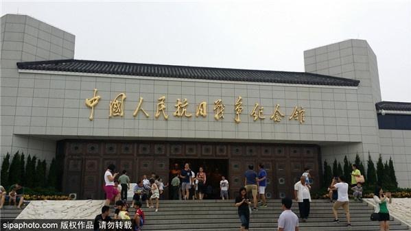 2018您最喜爱的博物馆评选:中国人民抗日战争纪念馆