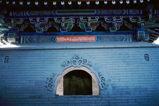 北京でおいしいエスニック料理が楽しめるグルメストリート「牛街」