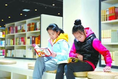 石景山创建京西最大书店