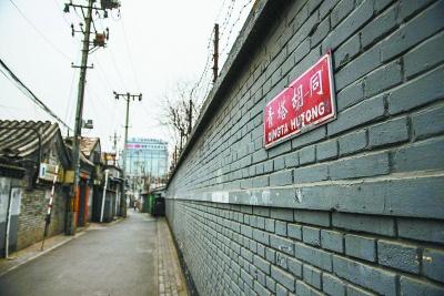 """北京史话 寻找""""青塔寺"""" 元代大永福寺的身世"""