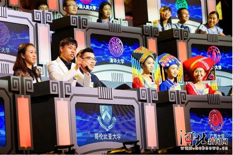 河北原创文化类节目《中华好诗词》推出大学季第二季
