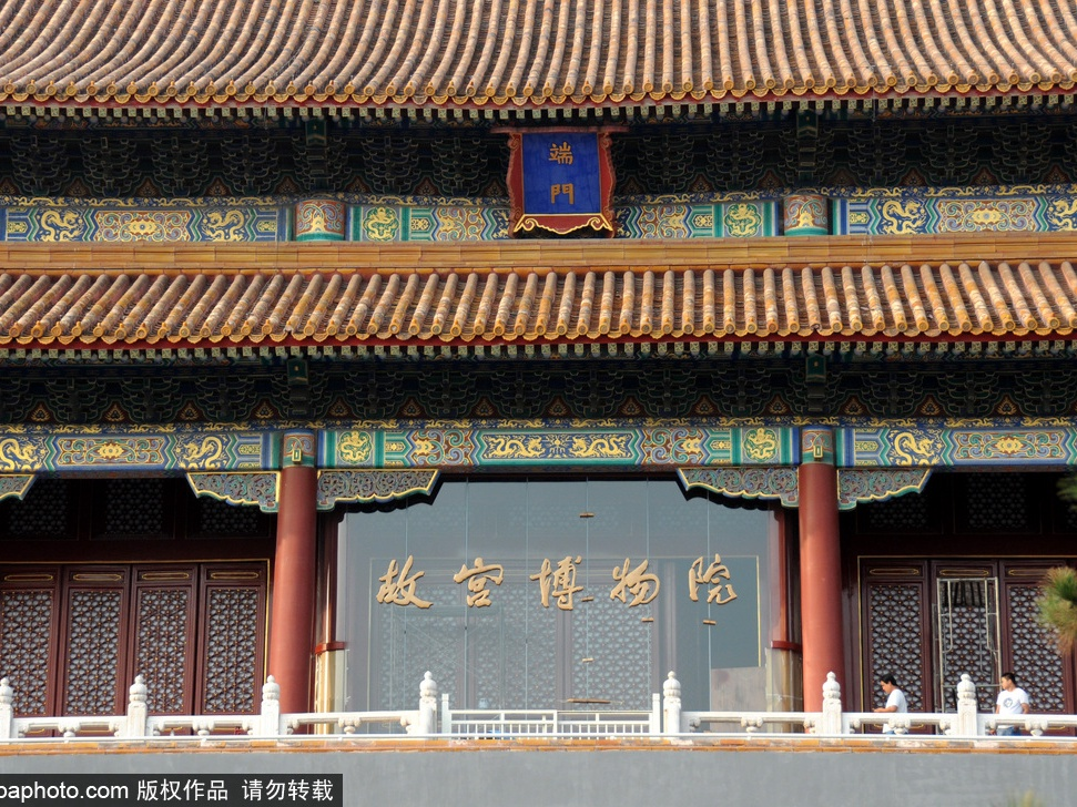 China ranks second in tourism revenue