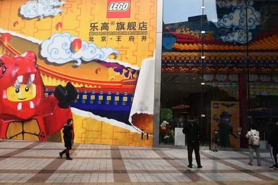 """北京首家""""黑科技""""乐高旗舰店来了!"""