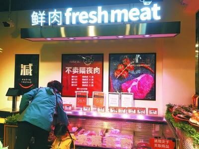 北京需要什么樣的便利店?