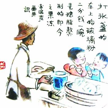 北京夏天的声音与味道